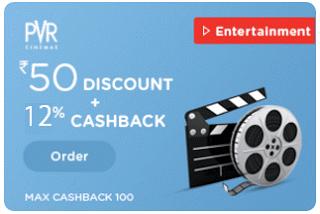 mobikwik rs off  cashback via mobikwik wallet