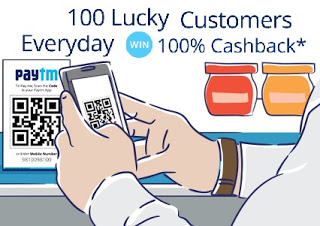 paytm QR code scan pay offer get  cashback