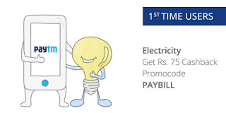 paytm electricity rs cashback on bill payments