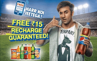 paytm free rs paytm cash with pepsi bottle