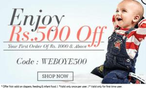 babayoye loot offer rs off