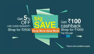 bigbasket big save loot offer