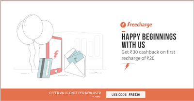 freecharge get  cashback on recharge of rs only