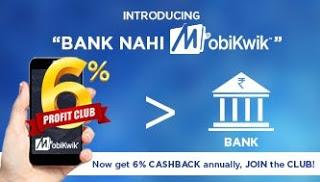 mobikwik profit club  cashback annually