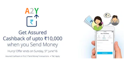 paytm send money free cashback loot offer
