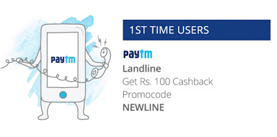 payutm flat rs cashback on landline bill payments