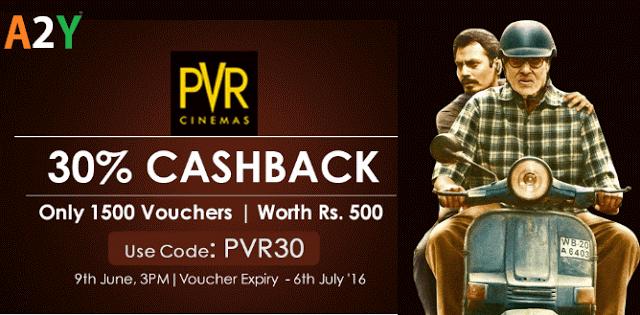pvr cinemas  cashback on gift vouchers loot