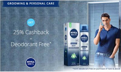 Paytm Nivea Exlusive Store free deodrant