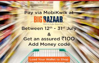 big bazaar mobikwik wallet loot offer deal