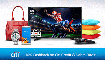 flipkart citi bank  cashback loot offer