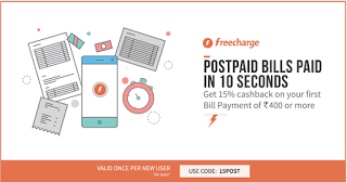 freecharge bill payment  cashback post