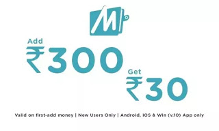 mobikwik loot new users money