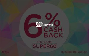 Mobikwik  cb on recharges
