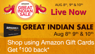 amazon great indian sale gift voucher loot
