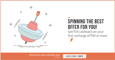 freecharge fc new users offer