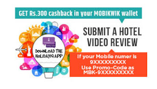 holidayIQ mobikwik free rs loot offer