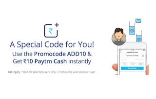 paytm get rs cashback in paytm wallet free