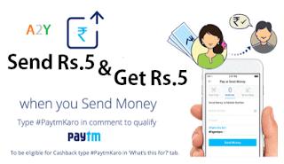 paytm get rs cashback loot