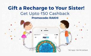 paytm upto rs cashback on recharges