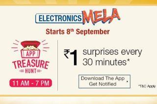 amazon treasure hunt electronics mela