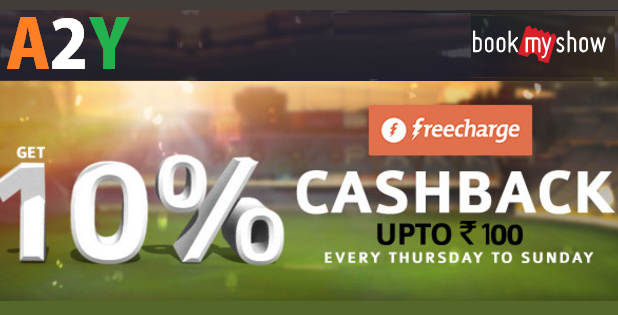 bookmyshow  cashback via freecharge