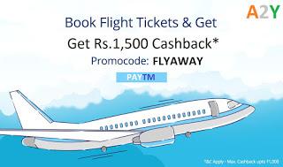 flyaway paytm