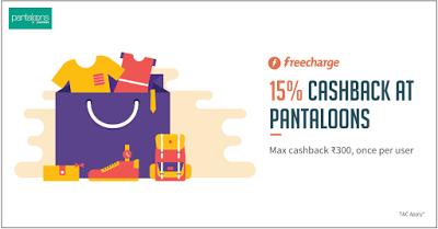 pantaloons freecharge loot