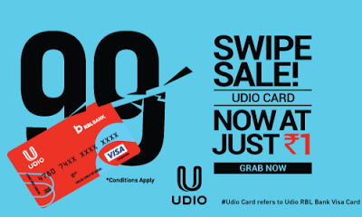 udio swipe sale loot at re