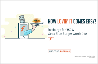 freecharge FREEMCD
