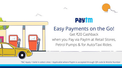 paytm rs cashback on payments via paytm
