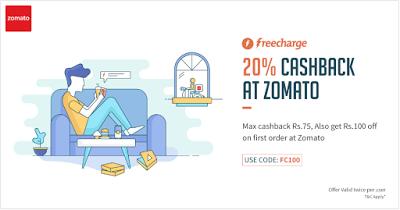 FreeCharge zomato loot deal