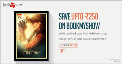 bookmyshow get loot