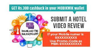 holidayIQ mobikwik free rs loot offer