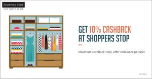 FreeCharge ShoppersStop  cashback