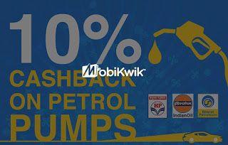Mobikwik petrol pumps loot
