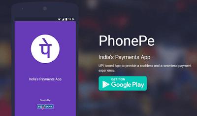 PhonePe app loot offer