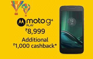 amazon moto g play