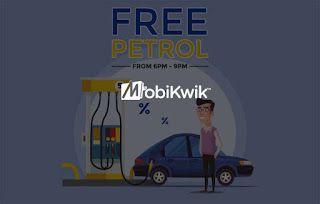 free petrol loot