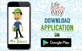 mr dewsis app loot