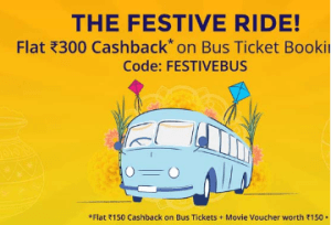 paytm bus tickets festive offer