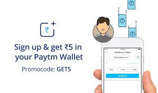 paytm loot offer