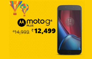 amazon-moto-g4-plus