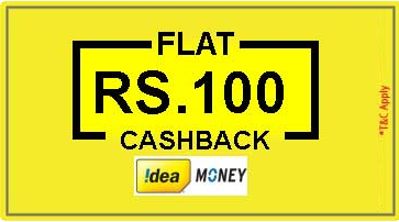 ticketnew-idea-money-rs100-cashback-loot