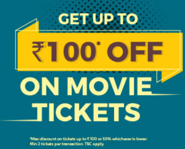 Bookmyshow deals coupons
