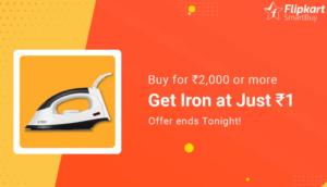 get offers on flipkart