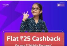 flipkart-100-cashback-recharge