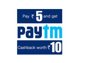 how to get free paytm cash