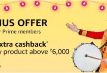 Amazon Prime Bonus Offer