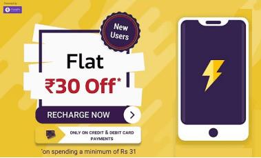 Flipkart Festive Dhamaka Days- Flat Rs 30 off