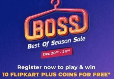 Flipkart Plus Free Coins